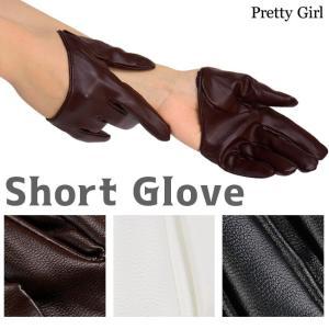 ハーフグローブ カラー3色 フィンガーグローブ 合皮手袋  2点までゆうメール対象|prettygirl