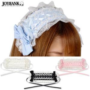 薔薇のレースとリボンの編み上げデザインが上品でとっても豪華なヘッドドレス☆  モノトーンやホワイトは...