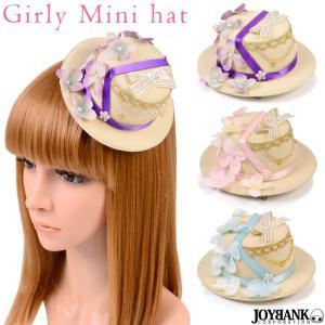ミニハット ガーリーフラワー アイボリーカラー 3色 帽子 ロリィタ ゴスロリ prettygirl