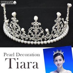 ティアラ パールデコレーション 王冠 クラウン ヘアアクセサリー プリンセス prettygirl