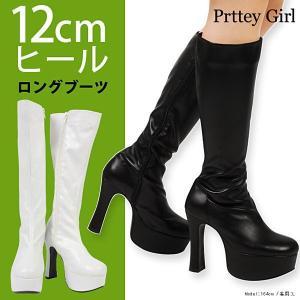 シンプルロングブーツ コスプレ 靴 黒 白|prettygirl