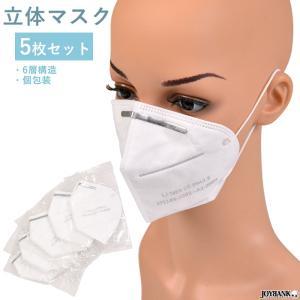 ゆうパケット 送料無料 不織布 立体マスク 5枚セット 使い捨て 6層構造 個包装 箱無し 男女兼用 PM2.5 花粉 国内発送 中国製 ゆうパケット2点まで [M便 1/2]|prettygirl