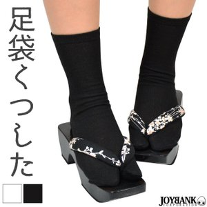 和風のコスチュームにぴったりの足袋型ソックス☆  伸縮がよくてとても履きやすいソックスです。 和ゴス...