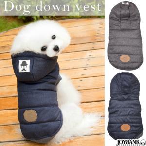 犬服 ペット用  フード付き ダウン風ジャケット ジャケット あたたか 防寒 上着 裏起毛 小型犬 超小型犬 トイプー チワワ prettygirl