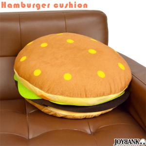 クッション ハンバーガー & ドーナツ フードクッション 食べ物 インテリア 座布団 立体