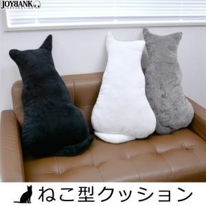 思わず抱きしめたくなる可愛い猫のシルエットのクッション♪  ご自宅のソファーやベッドルーム、抱きかか...