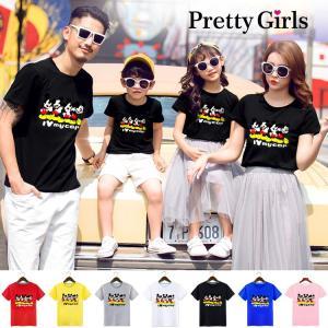 ディズニー Tシャツ/ミッキー Tシャツ/親子Tシャツ/ペアルック Tシャツ/親子T-shirt/デ...