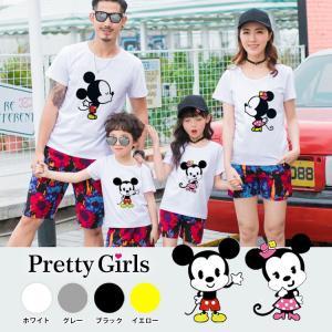 親子Tシャツ/親子T-shirt/ディズニー Tシャツ/ペアルック Tシャツ/ミッキー Tシャツ/デ...