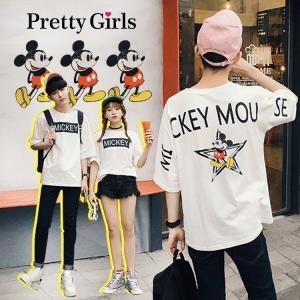 ミッキー Tシャツ 春夏 ディズニー tシャツ ペアルック tシャツ ペア Tシャツ 五分袖 棉 ミッキー柄 家族 お揃い レディース
