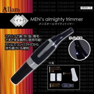 Allans ライト付メンズオールマイティトリマー MEBM-15
