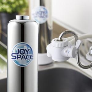 長寿命浄水器 JOY SPACE(ジョイスペース) prettyw
