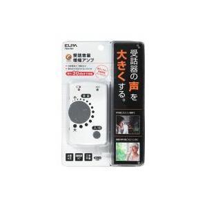 TEA-081 受話音量増幅アンプ prettyw