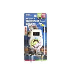 HTD130240V3025W 全世界対応変圧器(トランス式) プラグA prettyw