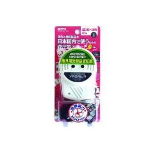 HTUC240V100W 海外の電気製品を日本国内で使うための変圧器 prettyw