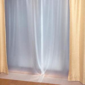 断熱カーテンライナー(採光タイプ) 150cm×225cm×2枚セット ホワイト|prettyw