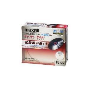 maxell DW120WPHC.10S 録画用DVD-RW 2倍速 ハードコート ひろびろ超美白レーベル 10枚入|prettyw