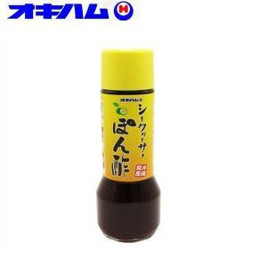 沖縄ハム(オキハム) シークワーサーぽん酢 200ml×12本セット 40033101