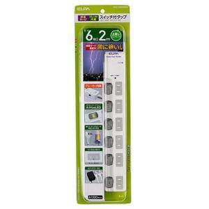 ELPA(エルパ) LEDランプスイッチ付タップ 上挿し 6個口 2m ブレイカー付 WLS-LU620SB(W) 1824500|prettyw