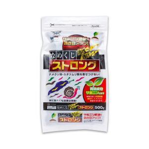 JOYアグリス なめくじ逃げ〜!逃げ〜!ストロング 500g×4袋|prettyw