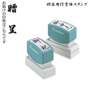 Shachihata シヤチハタ 贈答用 贈呈 XON-38|prettyw