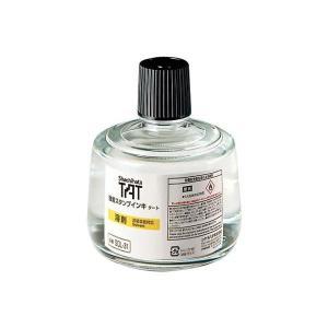 Shachihata シヤチハタ 強着スタンプインキ タート 溶剤 大瓶 SOL-3-31|prettyw