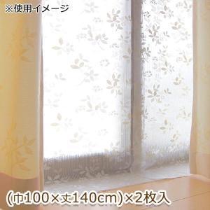 断熱カーテンライナー 採光レースリーフ柄 巾100cm×丈140cm 2枚入 ベージュ(BE) prettyw