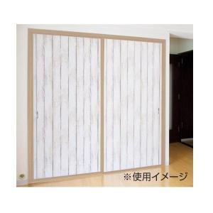 貼ってはがせる! 引き戸・戸襖用デコシート 88×210cm 白木 FSD-02