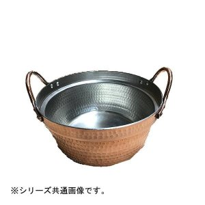 中村銅器製作所 銅製 段付鍋 24cm|prettyw