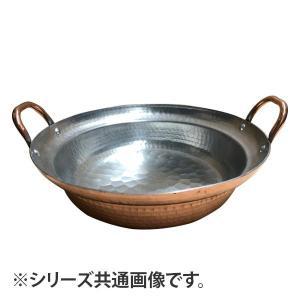 中村銅器製作所 銅製 寄せ鍋 24cm|prettyw
