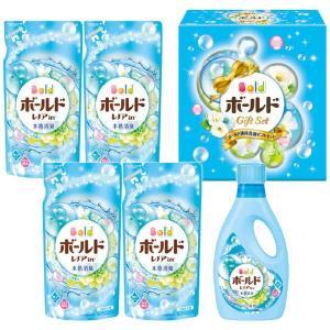 ボールド液体洗剤ギフトセット (PGLB-30X)|prettyw