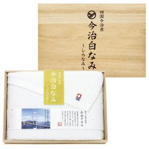 木箱入り今治しらなみタオル (60225)