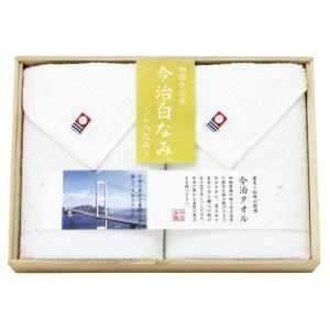 木箱入り今治産しらなみタオル (60220)