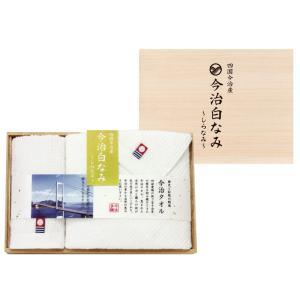 木箱入り今治産しらなみタオル (60215)