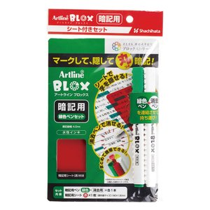BLOX暗記用 緑色ペンセット (KTX-330/S-G)|prettyw