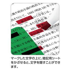 BLOX暗記用 赤色ペンセット (KTX-330/S-R)|prettyw|02