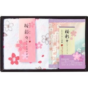 桜彩々 さくらのタオル タオルセット (S-29500)|prettyw
