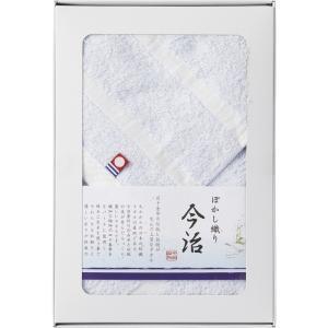 日本名産地 今治ぼかし織り フェイスタオル ブルー (TMS1006207B)|prettyw