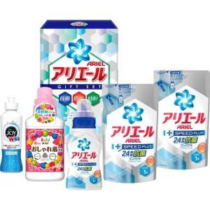 アリエールスピードプラス洗剤ギフト (RYV-30M)|prettyw