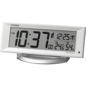 シチズン 電波デジタル時計 (8RZ202-003)|prettyw