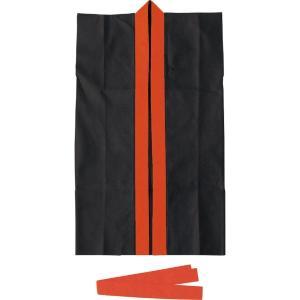 ロングハッピ不織布 黒(赤襟)S(ハチマキ付)の関連商品1