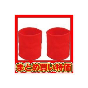 ダンスリストバンド赤 ※セット販売(240点入)の関連商品7
