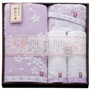 桜おり布 タオルセット パープル (IS7651)|prettyw