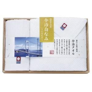 木箱入り タオルセット (60215)
