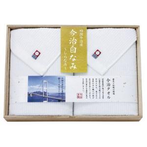 木箱入り フェイスタオル2P (60220)