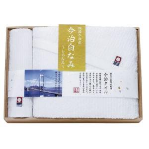 木箱入り タオルセット (60230)