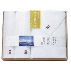 木箱入り タオルセット (60240)