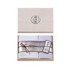 木箱入り タオルセット (GE3125)