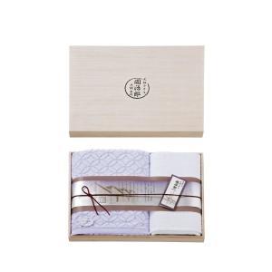 木箱入り タオルセット (GE3150)