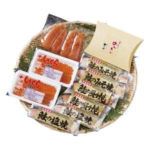 北海道いくら・3種の鮭とやまや明太子 詰合せ (1775-50)|prettyw