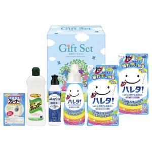 カラふわ!洗剤ギフト No30 (TRT-30)|prettyw